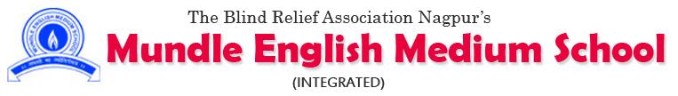 Mundle English Medium School
