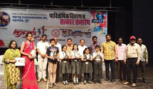 THE BLIND RELIEF ASSOCIATION NAGPUR'S MUNDLE ENGLISH MEDIUM SCHOOL STUDENTS BRING LAURELS IN INTERSCHOOL 'KALAHARSH' DRAWING COMPETITION
